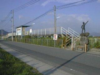 駅:田川線 - 雑多な写真展