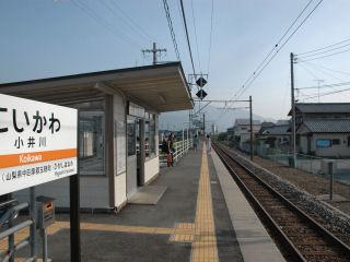 駅:身延線 - 雑多な写真展